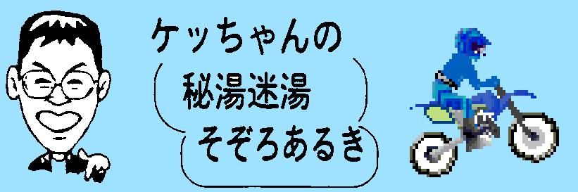 kechankao